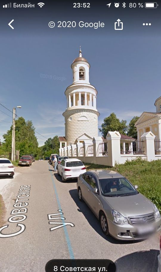 Купить дом в Селе никольское - megabaz.ru