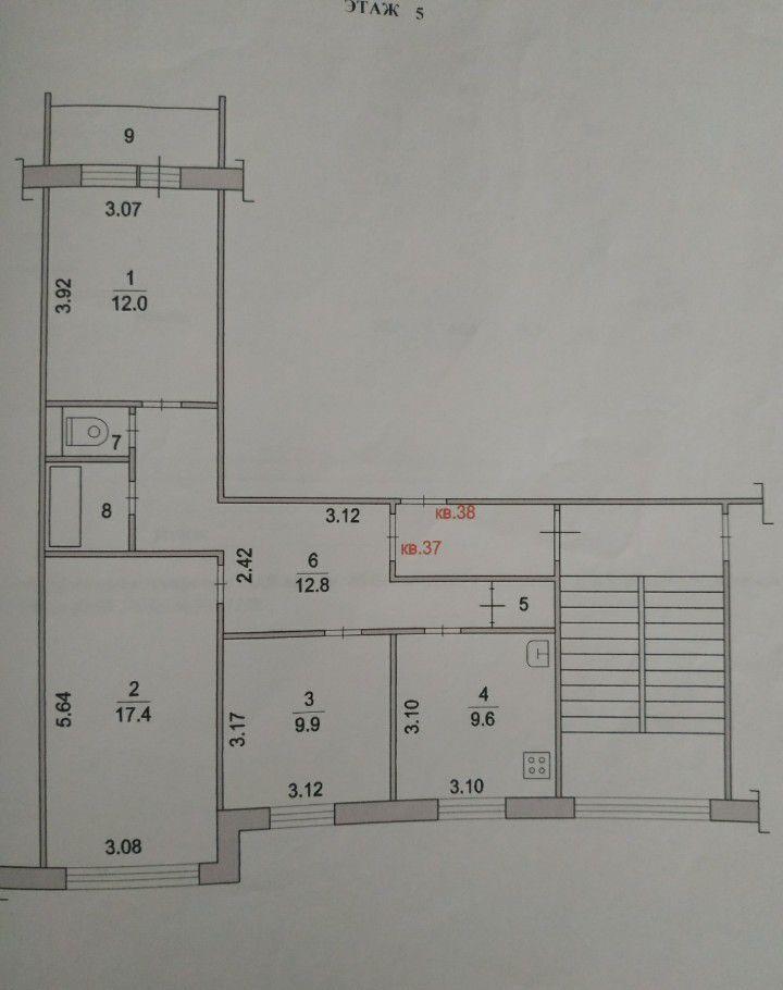 Продажа трёхкомнатной квартиры село Речицы, улица Речицкий Завод, цена 4000000 рублей, 2021 год объявление №347264 на megabaz.ru