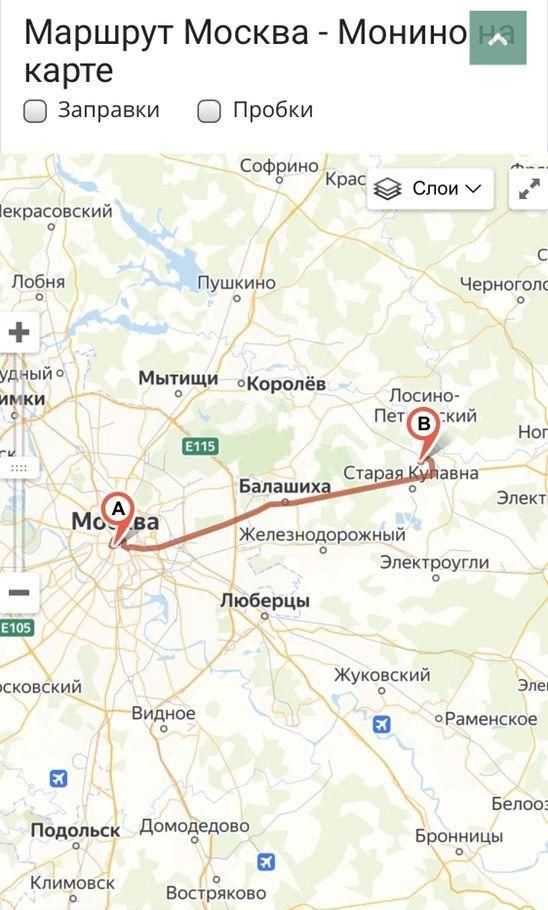 Аренда дома поселок городского типа Монино, цена 12500 рублей, 2020 год объявление №994457 на megabaz.ru