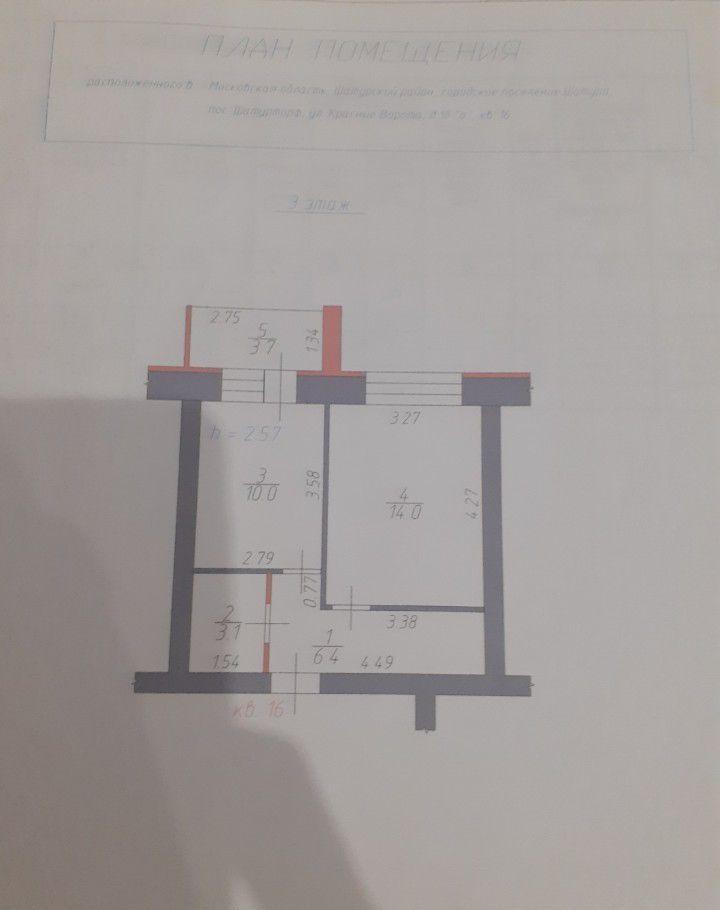 Продажа однокомнатной квартиры поселок Шатурторф, улица Красные Ворота 18А, цена 1400000 рублей, 2021 год объявление №348040 на megabaz.ru