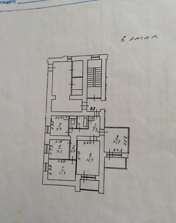 Продажа четырёхкомнатной квартиры поселок Барвиха, цена 15000000 рублей, 2021 год объявление №348542 на megabaz.ru