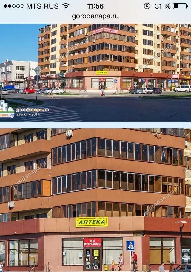 Купить пятикомнатную квартиру в Москве у метро Борисово - megabaz.ru