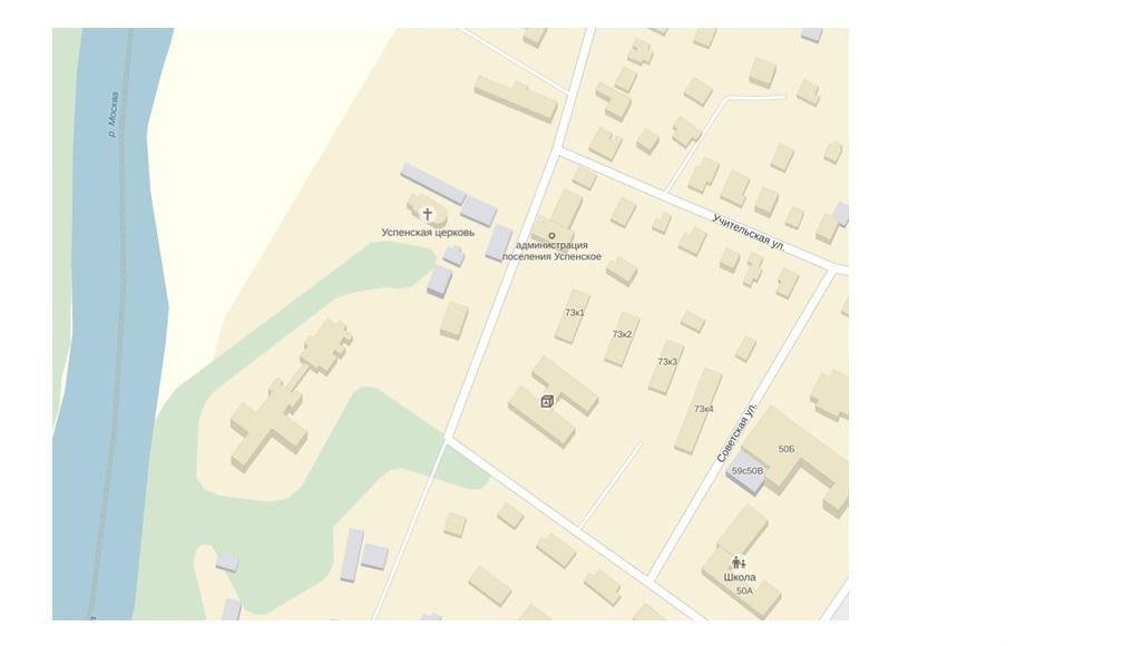 Продажа трёхкомнатной квартиры поселок Барвиха, метро Молодежная, Рублёво-Успенское шоссе, цена 8100000 рублей, 2021 год объявление №39884 на megabaz.ru