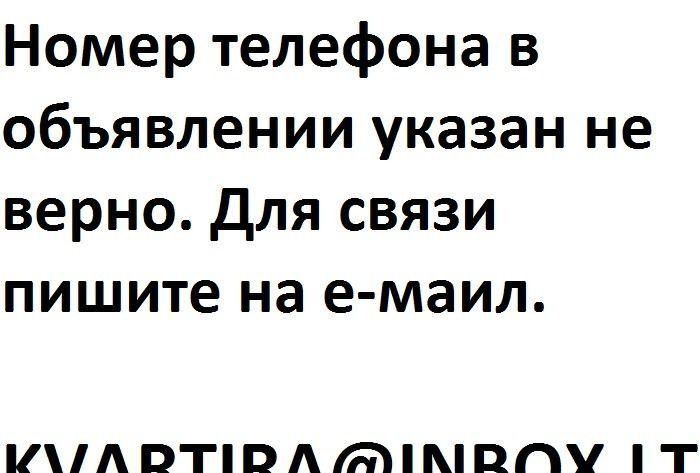 Продажа двухкомнатной квартиры Москва, метро Новоясеневская, Лялин переулок 23-29с1, цена 5000000 рублей, 2021 год объявление №43920 на megabaz.ru