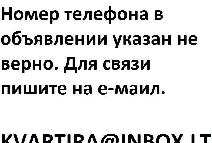 Продажа трёхкомнатной квартиры Москва, метро Полянка, Кутузовский проспект 30/32, цена 6999999 рублей, 2021 год объявление №45402 на megabaz.ru