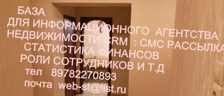 Аренда двухкомнатной квартиры Москва, метро Александровский сад, Октябрьская улица, цена 9000 рублей, 2020 год объявление №378259 на megabaz.ru
