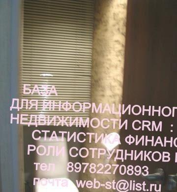 Аренда комнаты Зеленоград, метро Александровский сад, Колхозная улица, цена 4000 рублей, 2020 год объявление №378071 на megabaz.ru