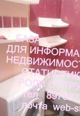 Аренда двухкомнатной квартиры Москва, метро Александровский сад, Луговая улица, цена 17000 рублей, 2020 год объявление №379323 на megabaz.ru