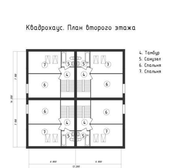 Купить дом в Деревне апаринки - megabaz.ru