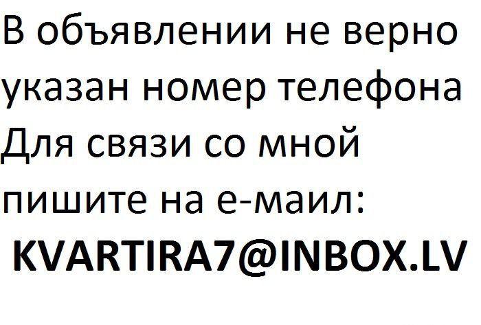 Продажа пятикомнатной квартиры Москва, метро Новоясеневская, улица Земляной Вал 46, цена 14000000 рублей, 2021 год объявление №47712 на megabaz.ru