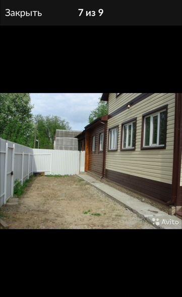 Купить дом в Ногинске - megabaz.ru