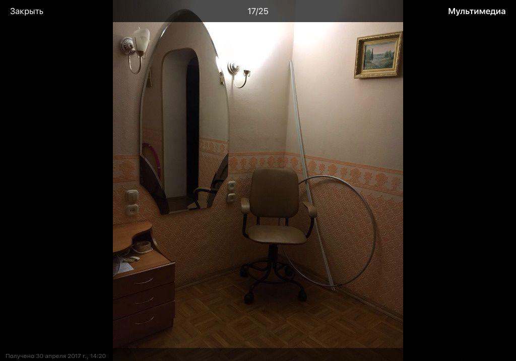 Снять комнату в Балашихе - megabaz.ru
