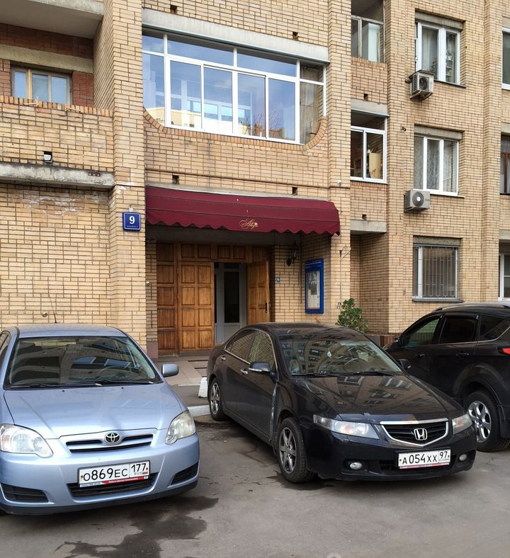 Купить двухкомнатную квартиру в Москве у метро Цветной бульвар - megabaz.ru