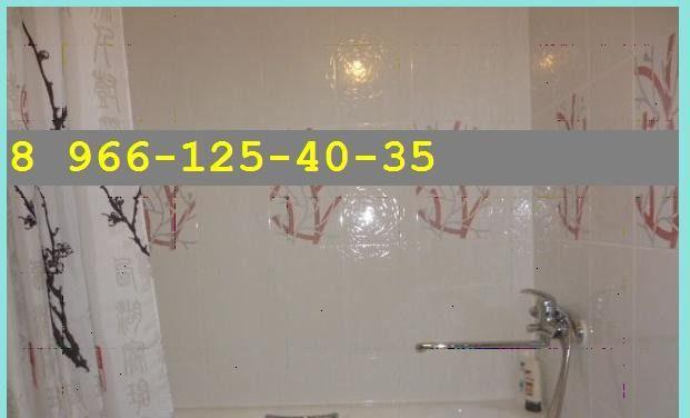 Аренда однокомнатной квартиры Москва, метро Кузнецкий мост, улица Рождественка, цена 20000 рублей, 2021 год объявление №403257 на megabaz.ru