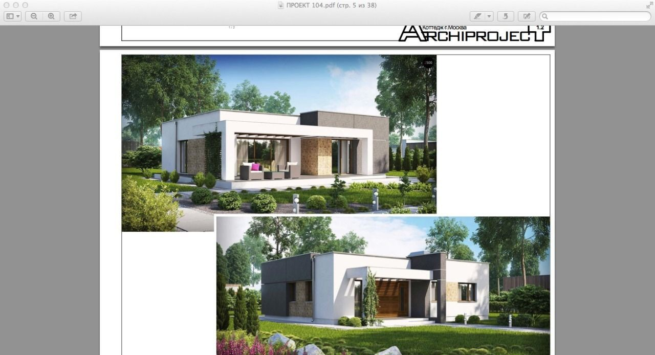Купить дом в Деревне никольское - megabaz.ru