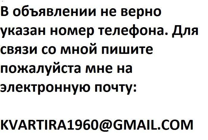 Продажа трёхкомнатной квартиры Москва, метро Партизанская, цена 6999999 рублей, 2020 год объявление №56929 на megabaz.ru