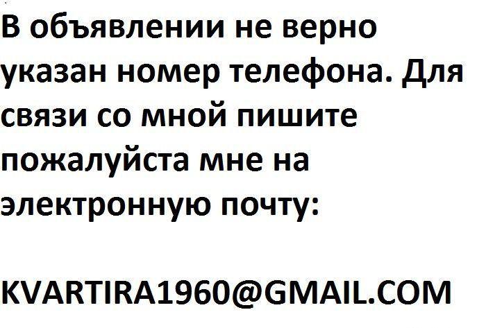 Продажа однокомнатной квартиры Москва, метро Полянка, Хорошёвское шоссе 12с1, цена 4000000 рублей, 2021 год объявление №57736 на megabaz.ru
