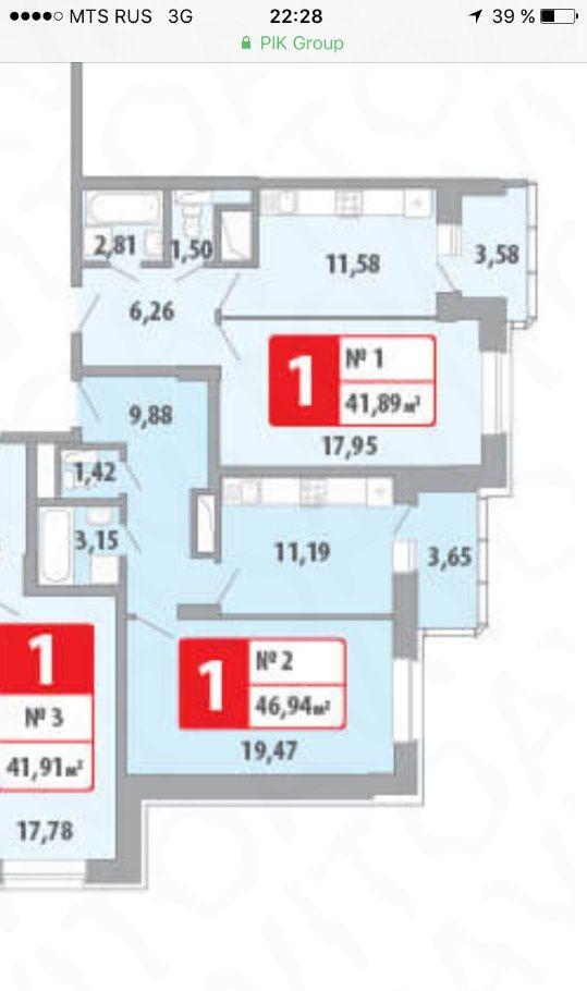 Продажа однокомнатной квартиры деревня Дрожжино, метро Бульвар Дмитрия Донского, цена 5000000 рублей, 2020 год объявление №198410 на megabaz.ru